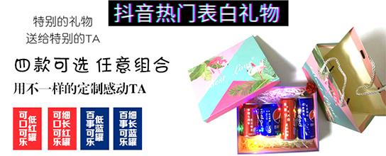 网红可乐易拉罐刻字定制