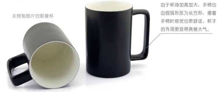 方把黑色变色杯